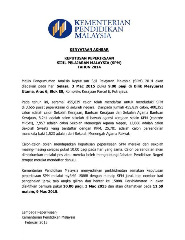 Check Spm Results 2014 Through Sms Semakan Keputusan Spm Melalui Sms Spm Soalan