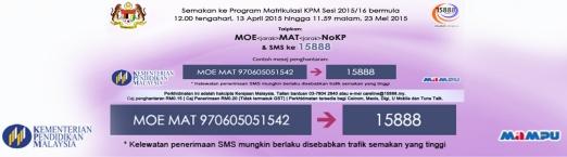 Check KPM Matriculation Intake 2015/16(Semakan ke Program