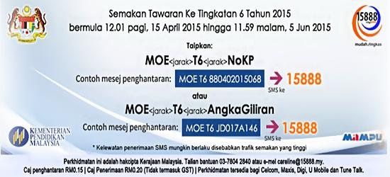 Check Form 6 Intake 2015 16 Semakan Tawaran Tingkatan 6 2015 16 Spm Soalan