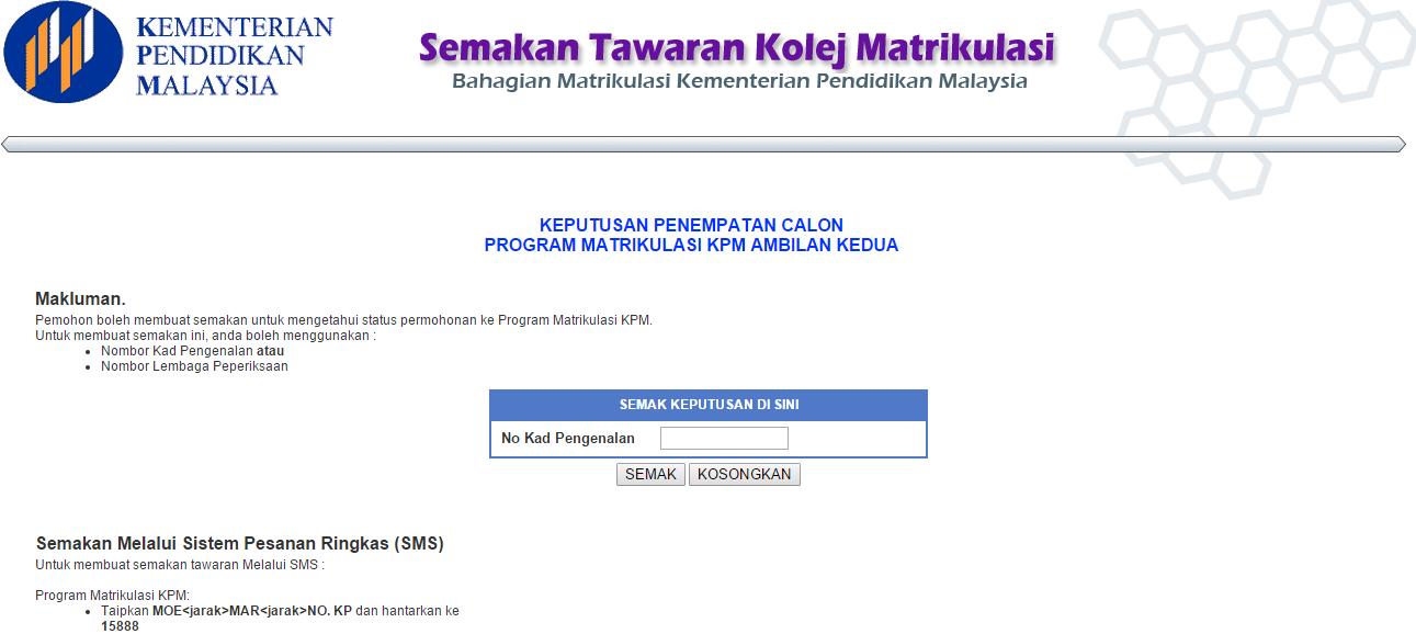 Semakan Keputusan Rayuan Matrikulasi 2015 6 Check Matriculation Appeals 2015 6 Spm Soalan